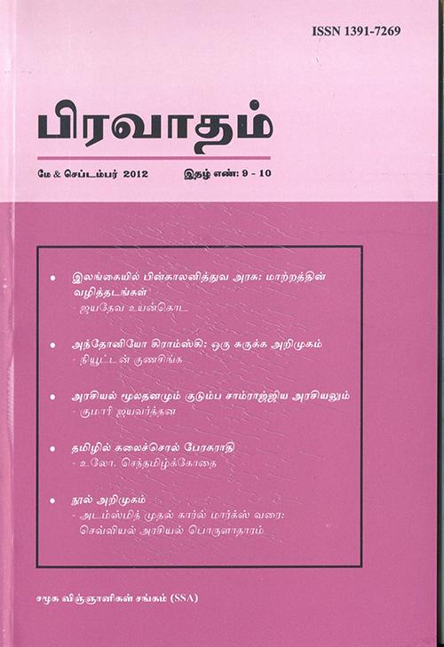 Vol. 9 – 10
