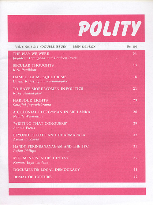 Polity Vol.6 No.3 & 4 (Double Issue)