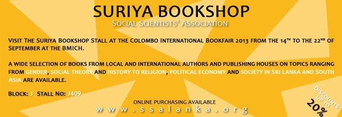 Suriya Bookshop at the Colombo International Bookfair 2013