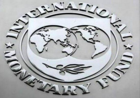 IMF-sign12